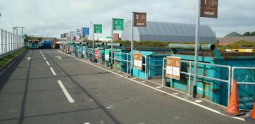 Anfield Plain HWRC (recycling centre)